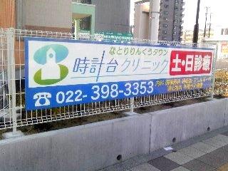 KC3O0006.jpg