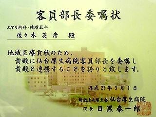 blog090402.jpg